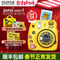 富士相机mini9套餐含拍立得相纸可爱小黄鸭款女学生儿童78升级