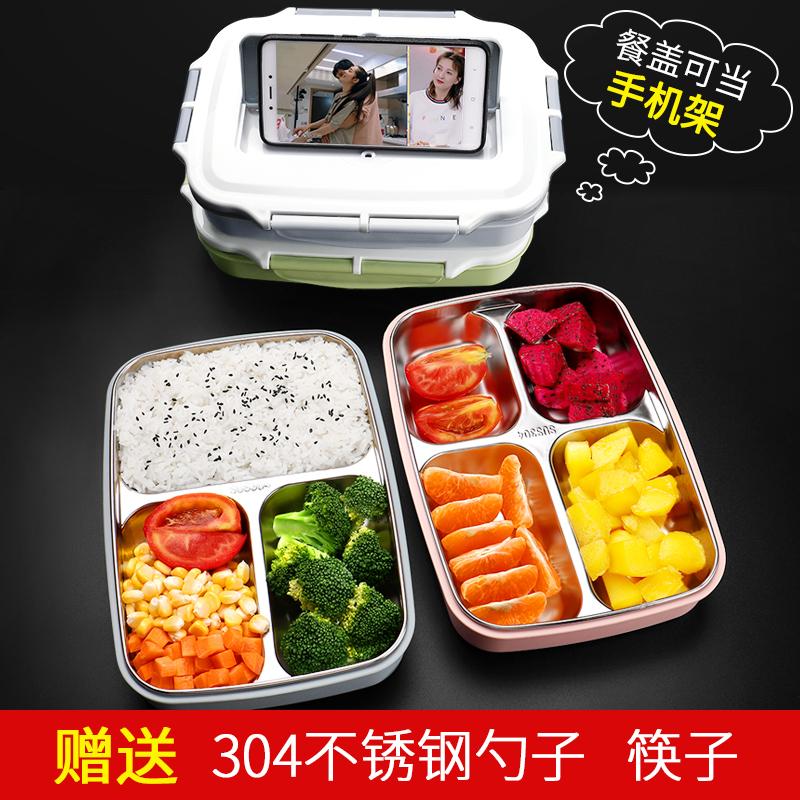 304不锈钢保温饭盒学生食堂分格便携餐盘上班族分隔型便当盒套装