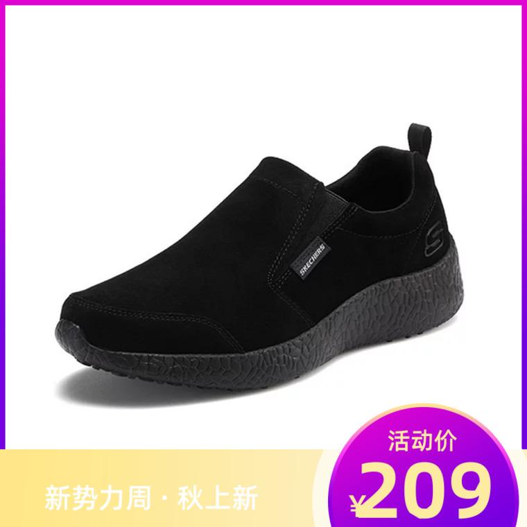 skechers秋季防滑健步鞋懒人男鞋