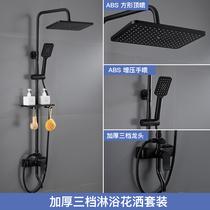 九牧王黑色淋浴花灑套裝家用全銅恒溫數顯智能浴室淋浴器增壓噴頭