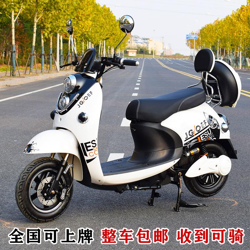 (用2077元券)时尚盟主电动电瓶车72V男士成人外卖送餐长跑王踏板助力电摩托车