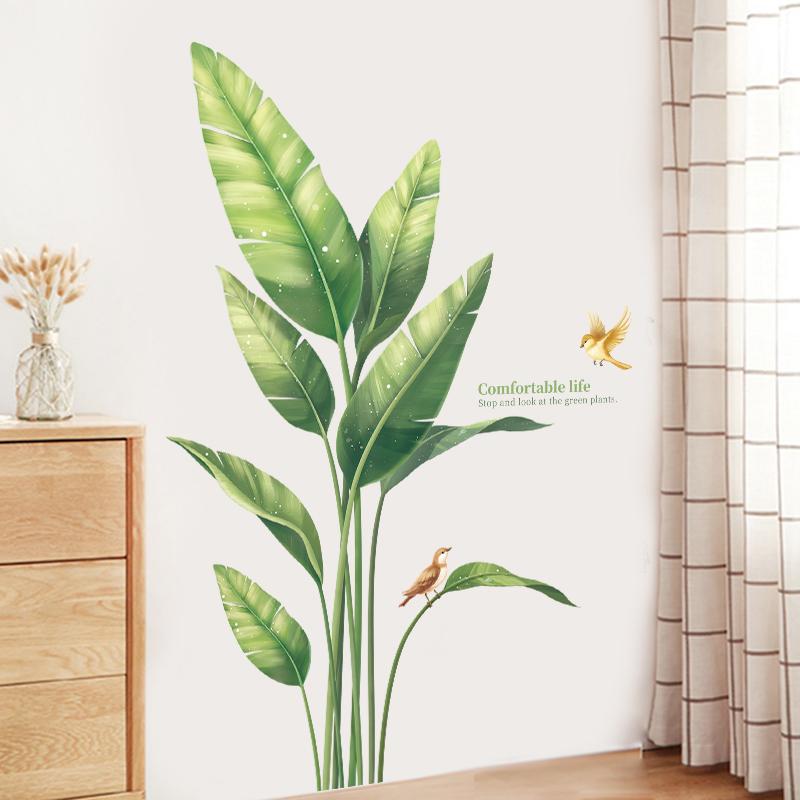 温馨贴纸卧室墙贴画墙面装饰玄关墙上壁纸房间布置背景墙墙纸自粘