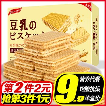 日本风味豆乳夹心低代餐卡威化饼干