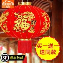 大红灯笼灯吊灯中国风户外阳台宫灯节日灯笼挂饰过年春节新年装饰