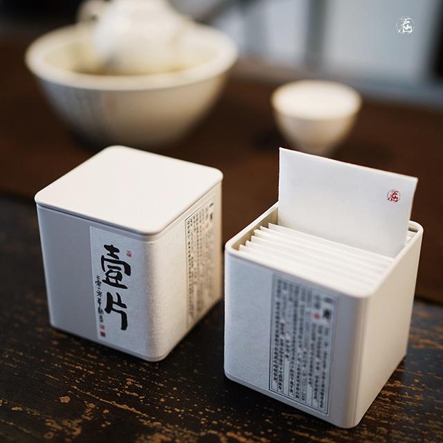 包邮浓郁糯香淡淡要香干仓片片装更方便年一片普洱熟茶2010