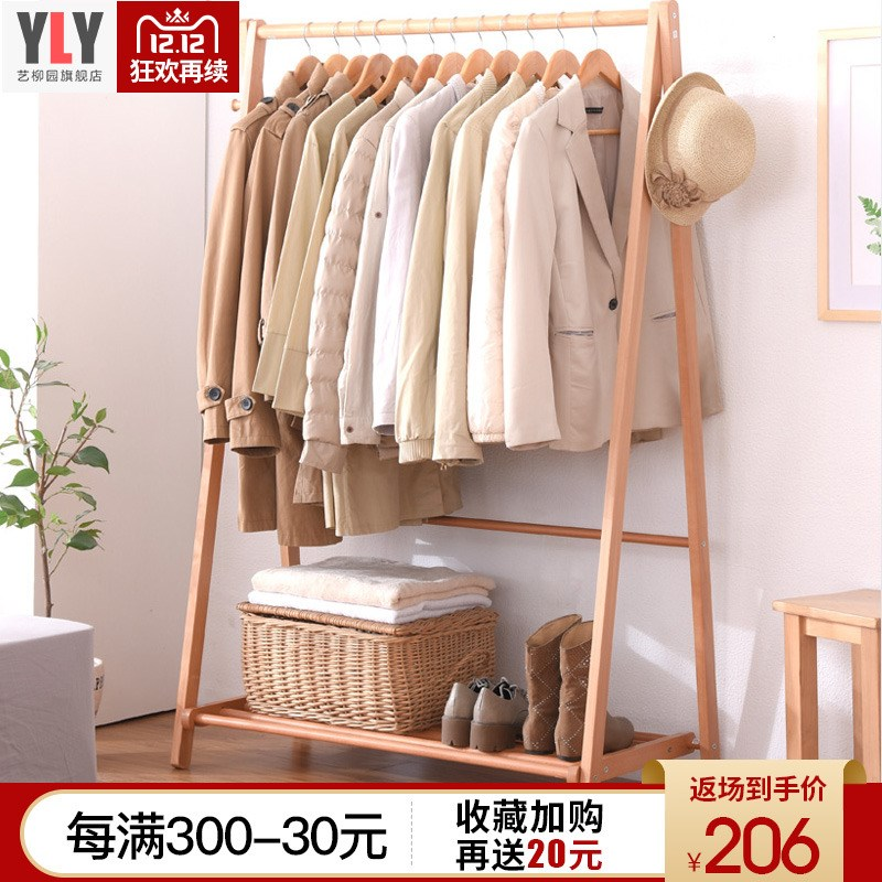 实木衣帽架衣架落地家用挂衣架现代简约卧室置物架创意简易衣服架