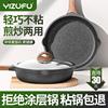 麦饭石家用牛排神器小烙饼锅电磁炉质量如何