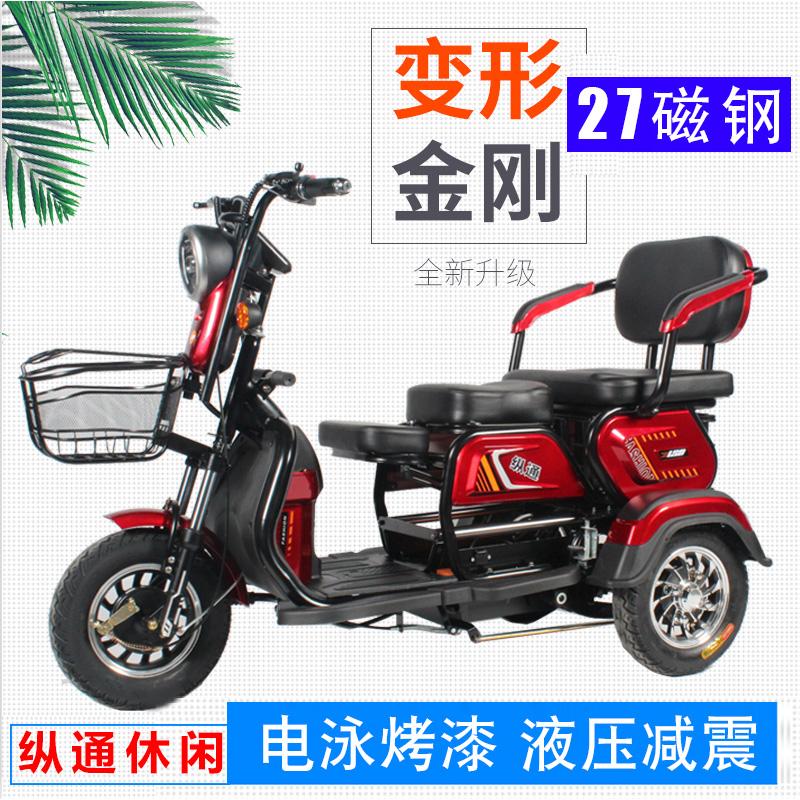 纵通代步车接送孩子成人电动三轮车1350.00元包邮