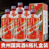 猫超自营浓香型白酒绵柔型口感瓶2375ml洋河海之蓝度42