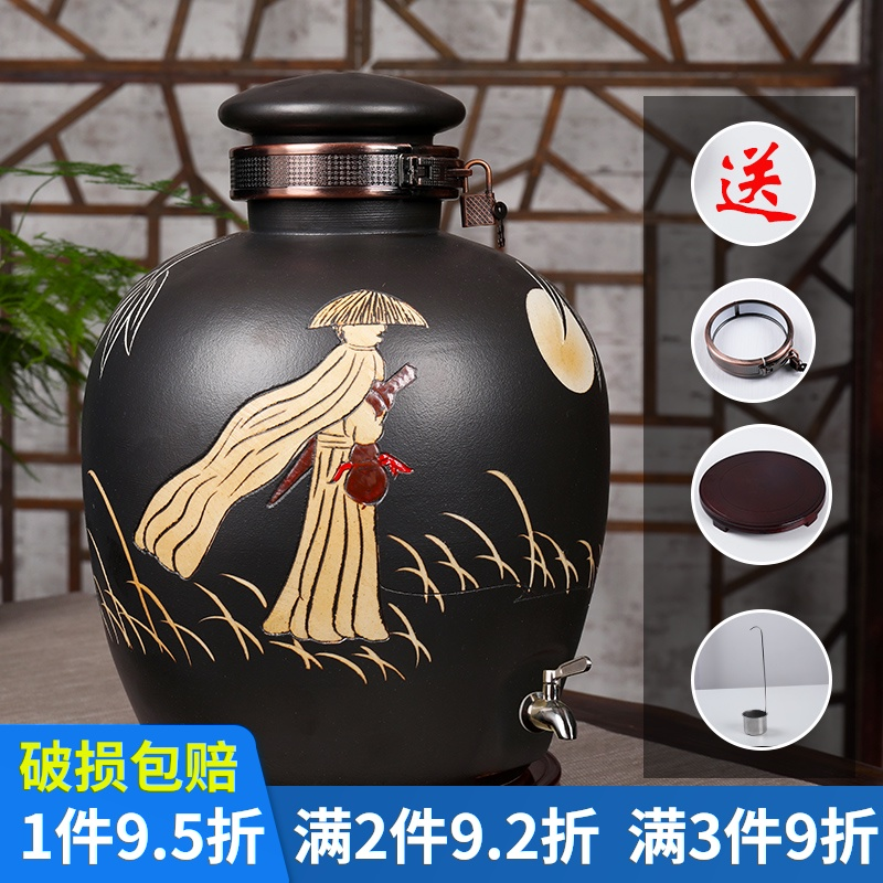 20 / 30 / 50 / 100 Jin wine jar for Jingdezhen ceramic wine storage bottle