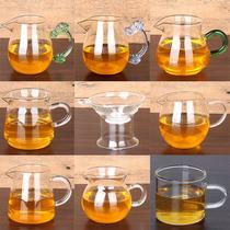 加厚玻璃公道杯功夫茶具配件大小号茶海分茶器茶道杯架子公杯包邮