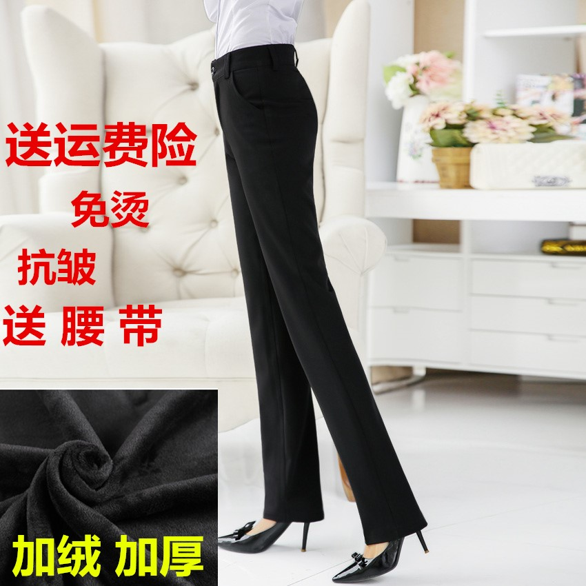 Spring and summer womens trousers large size black bank Work Pants Medium waist straight tube suit pants professional trousers