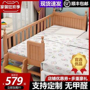 实木儿童床带护栏男孩单人床边加宽拼接大床女孩榉木床小床婴儿床