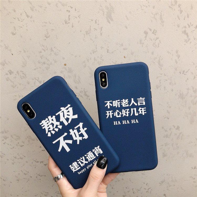 潮牌华为iphonexsmax 11pro手机壳券后19.80元