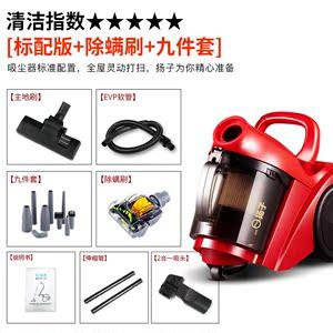网红同款除螨仪吸尘器家用电器大功率强力家用小家电卧式床底两用