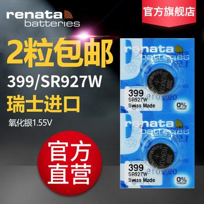 Renata瑞士399原装进口SR927W手表电池GSHOCK卡西欧GA-1100gg1000小泥王EF550/539/540/EFR517小空霸纽扣电子