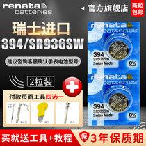 Renata瑞士394原装进口SR936SW手表电池天1853专用T461Swatch通用DW型号CK飞亚达罗西尼天王电子纽扣石英表