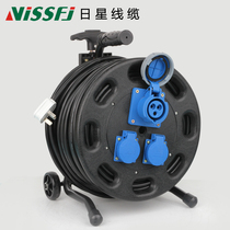 Day Star Winding disc empty disk mobile cable disk 100 meters coil empty wire disk wire storage plate 32a220v