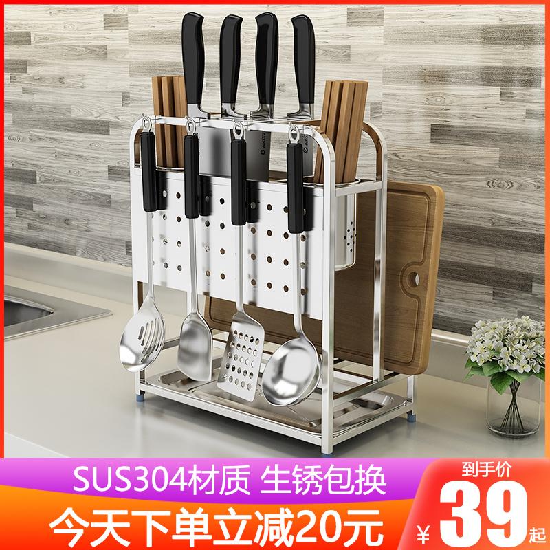 304不锈钢刀架厨房多功能置物架一体收纳用品刀具筷笼菜板砧板架 Изображение 1