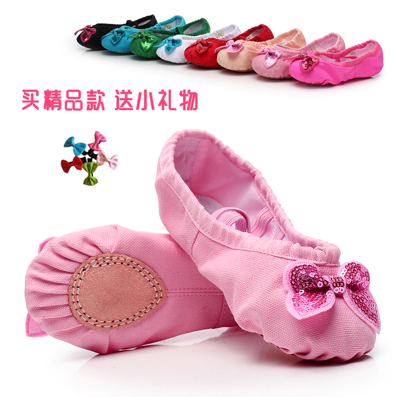 Childrens dance shoes soft soled girls dance shoes ballet shoes bow dance shoes cat claw yoga training shoes