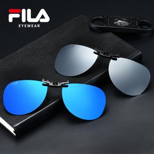 太阳镜近视开车眼镜夹片夜视 FILA 男女通用偏光镜夹片式 墨镜夹片