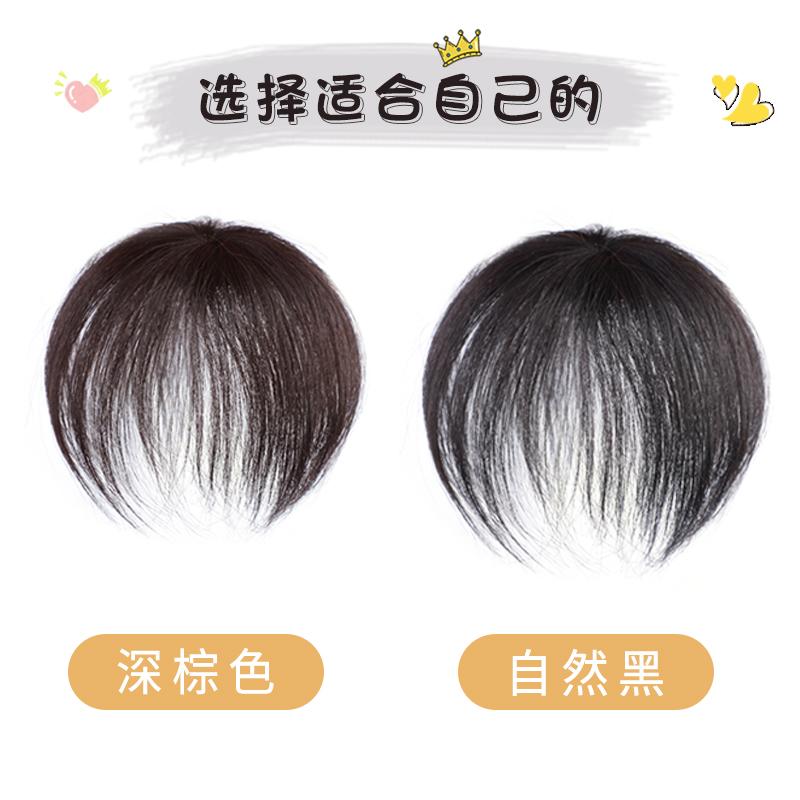 假发女短发头顶补发片女假发片局部头顶补发块迷你逼真自然遮白发