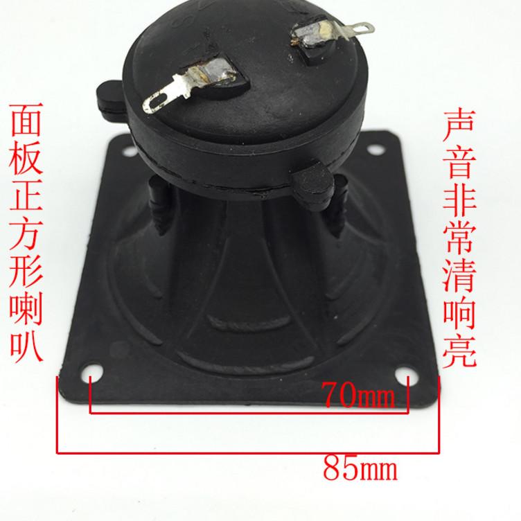 正方形号角高音压电陶瓷蜂鸣片喇叭影音音箱扬声器电子元器件