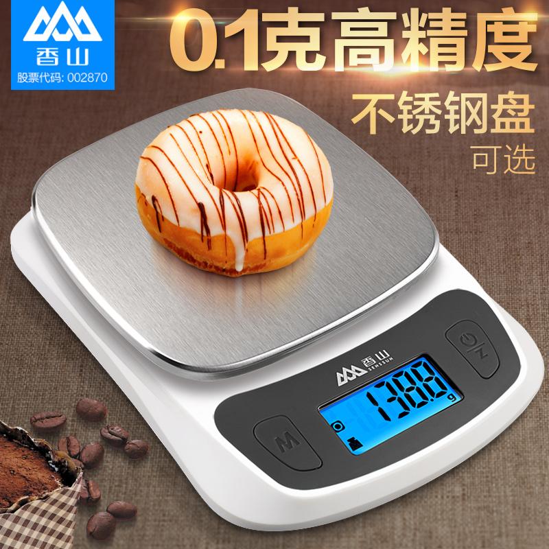 香山厨房秤克称电子称家用小型秤烘焙食物称重电子厨房称精准0.1g