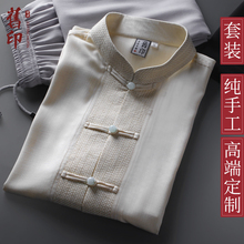 Old-printed Tang Suit Men's Summer Ice Short-sleeve Suit Middle-aged and Old Dad's Chinese Men's Suit Flax Chinese Chan Han Suit