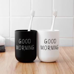 创意简约家用洗漱口杯刷牙杯子情侣套装欧式女牙刷杯可爱塑料水杯