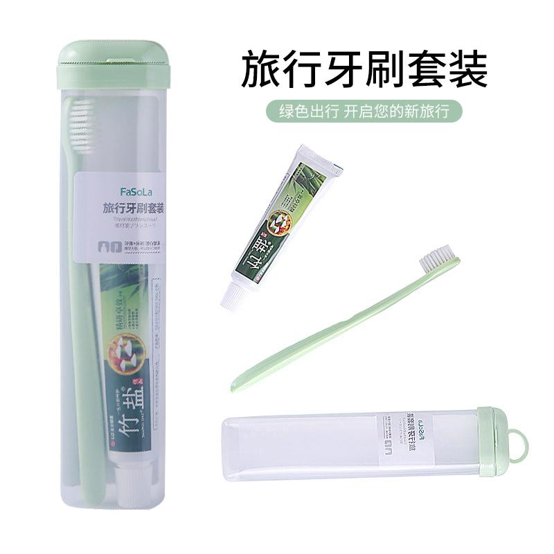 日本旅行用洗漱用品套装户外便携式牙刷收纳盒出差牙膏牙具盒子