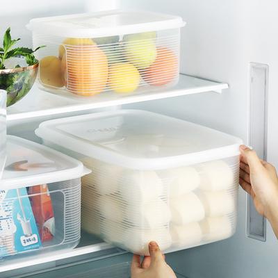 大容量冰箱保鲜收纳盒大号塑料厨房密封盒子食品级长方形干货防潮