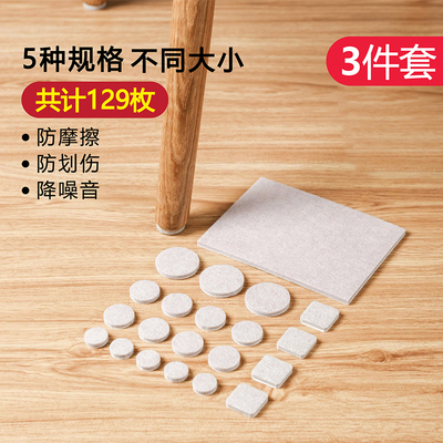Japanese chair foot pads tables and chairs non-slip table corner sofa bench legs mute wear-resistant stickers protective cover stool foot cover