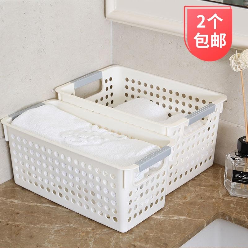 日式手提塑料收纳篮整理收纳筐浴室桌面化妆品小篮子厨房置物篮