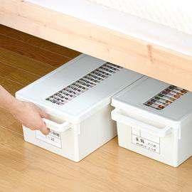 日本进口家用dvd碟片cd盒光盘收纳盒箱塑料专辑游戏碟储存盒架图片