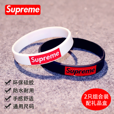 Trend supreme couple bracelet a pair of basketball silicone wristband accessories men's trend simple bracelet jewelry