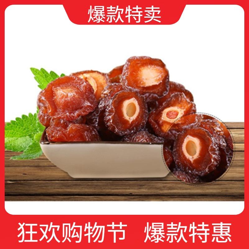 永泰半梅干话梅福建特产玫瑰半边梅鸳鸯梅500g酸甜零食果干蜜饯批