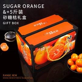 5斤装手提砂糖橘包装盒 广东四会砂糖桔通用水果包装盒礼品盒定制