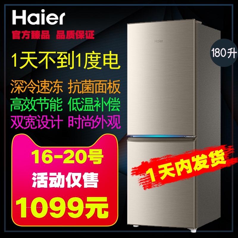 Холодильники Артикул 581798871295