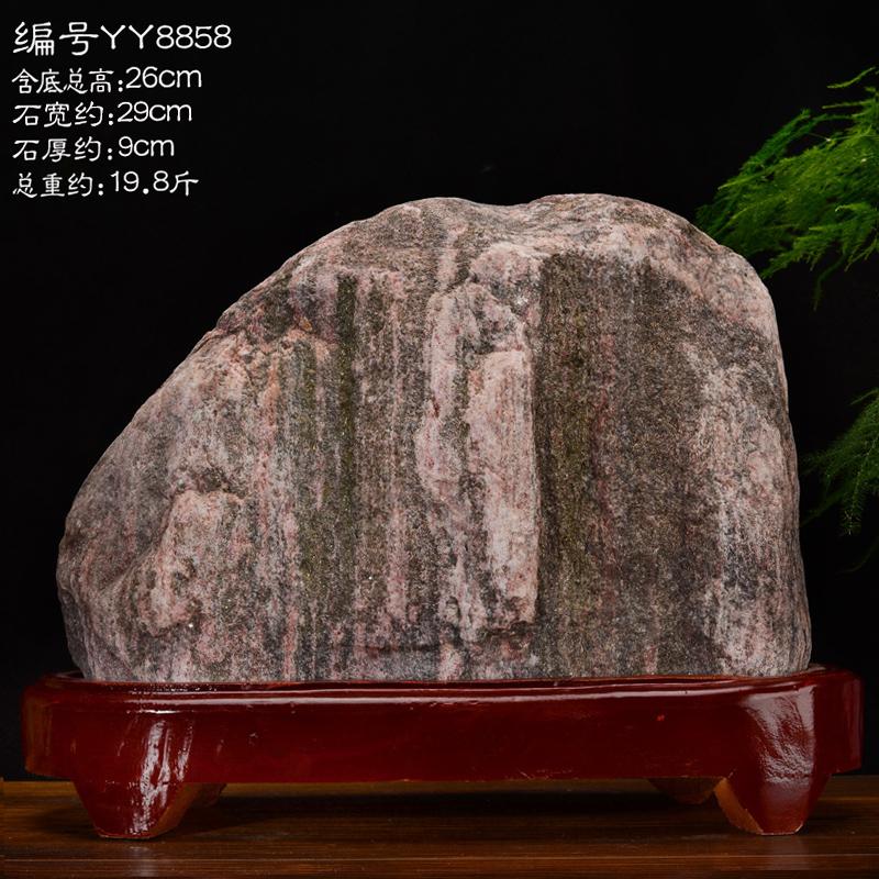 Сувенирные камни Артикул 642343653242