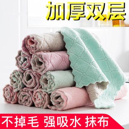 洗碗布家用厨房用品不沾油懒人抹布吸水不掉毛家务清洁去油洗碗巾