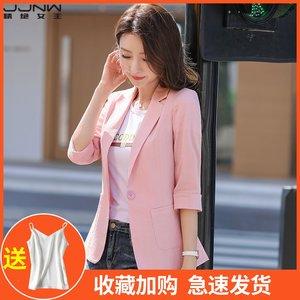 红色小西装外套女夏气质短款小个子粉色薄款西服七分袖上衣套装