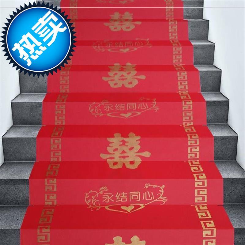 婚c嫁场景展览会过道楼梯垫红地毯一次性结婚婚礼大红地毯欢迎光