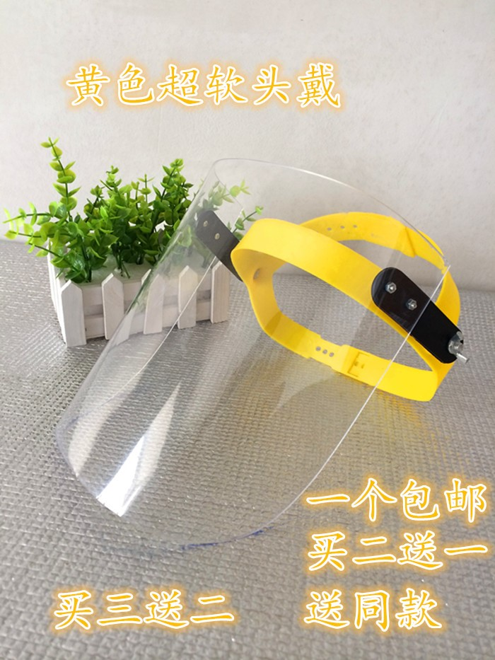 Welding mask protective cover kitchen argon arc welding radiation protection, safety and wear-resistant work welding head wearing hat type grinding