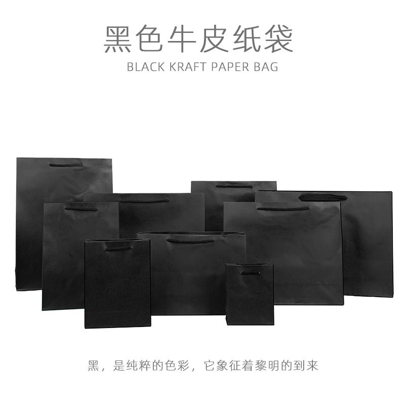纯黑色牛皮纸袋定做男女装衣服手提广告环保购物礼物礼品袋现货