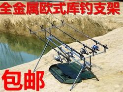 海竿支架四脚三角伸缩支架钓鱼欧式多功能鱼竿支架配件通用固定器