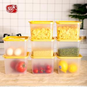 禾易冰箱保鲜收纳盒储物整理盒蔬菜抽屉式塑料冷冻神器食物