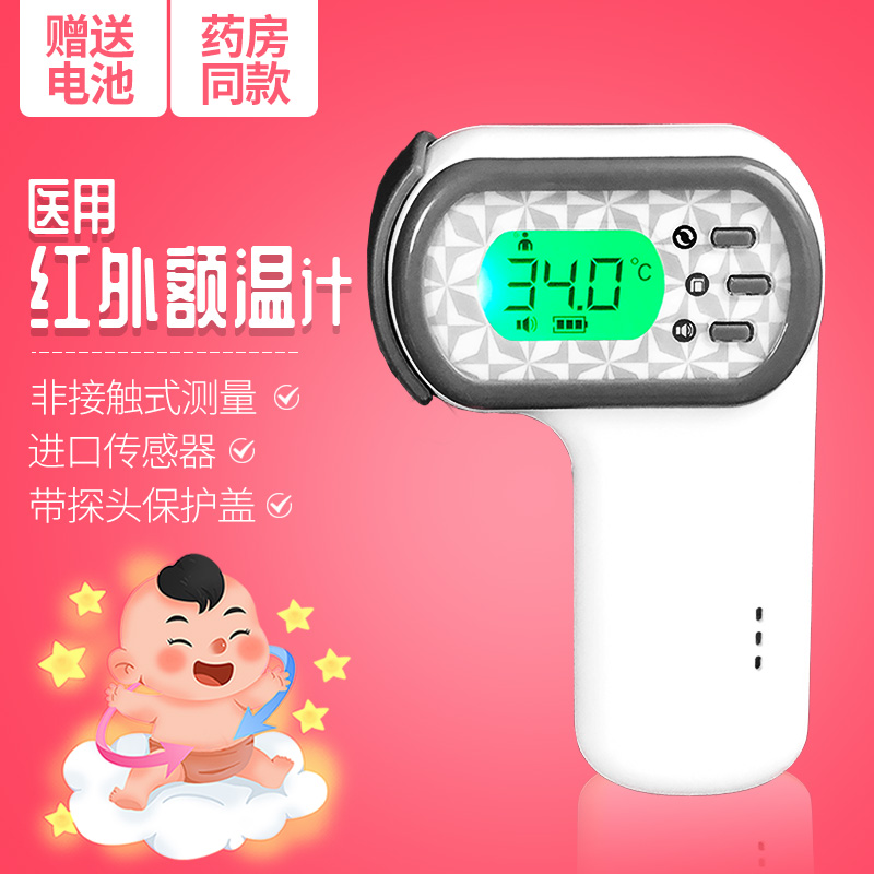 Infrared forehead temperature gun electronic thermometer ear temperature meter high precision medical home baby kg