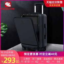 汉客商务前开口行李箱女小型20寸密码拉杆箱登机箱男轻便旅行箱子