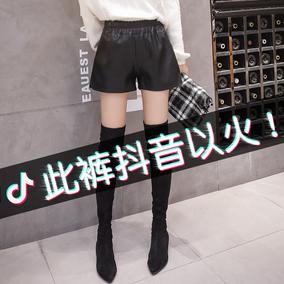 皮短裤2020年新款秋季新品高腰皮裤